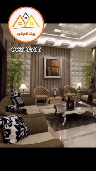 207cf2b08 الخدمات - افضل مقاول ديكور في الكويت 99210535